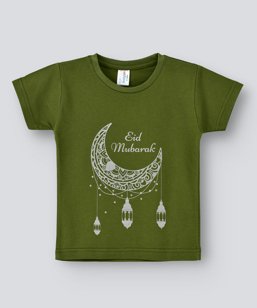 Babyqlo Eid Mubarak Tshirt for boys and girls - Green
