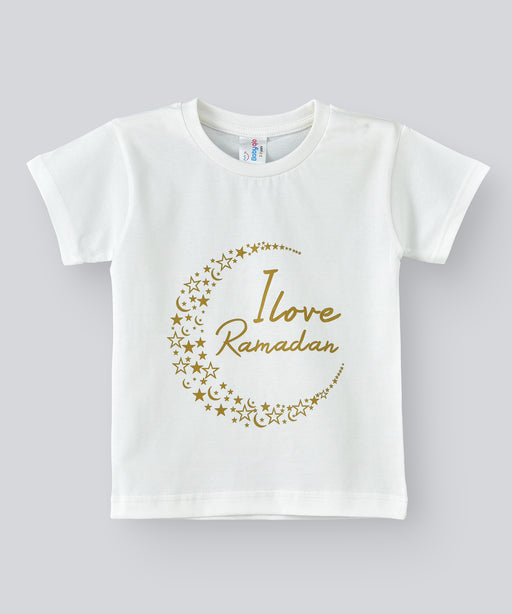 Babyqlo I love Ramadan Tshirt for boys and girls - White