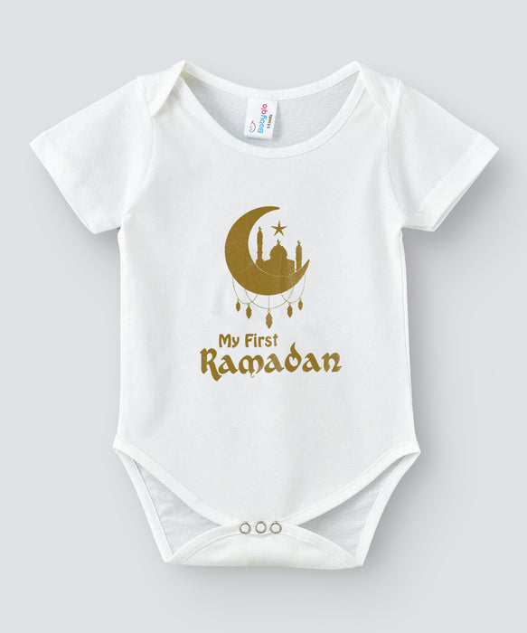 Babyqlo My 1st Ramadan bodysuit for Unisex - White