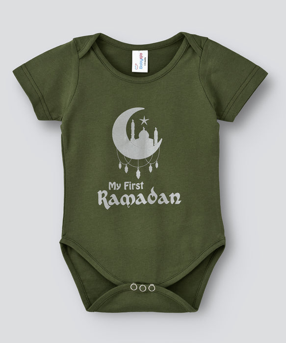 Babyqlo My 1st Ramadan bodysuit for Unisex - Green