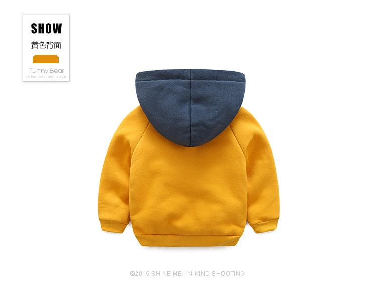 Plush Hoodie Sweat Top for Boys Yellow - shopfils.com