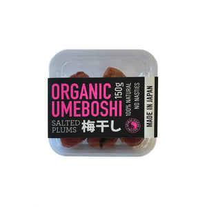 Umeboshi Plums - Organic Spiral, whole 150g