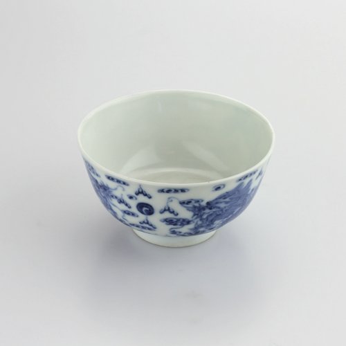 Chinese Blue and White Cup with Daoguang Mark - The Antique Guild