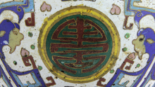 Load image into Gallery viewer, Early Republic Segmented Cloisonné Vessel - The Antique Guild