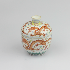 Porcelain Lidded Chinese Bowl with Five Claw Dragon - The Antique Guild