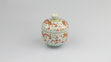 Load image into Gallery viewer, Porcelain Lidded Chinese Bowl with Five Claw Dragon - The Antique Guild