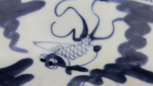 Load image into Gallery viewer, 18th Century Chinese Porcelain Bowl - The Antique Guild