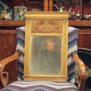 Gilt Wood Mirror with Silk Panel - The Antique Guild
