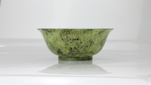 Load image into Gallery viewer, Carved Nephrite Jade Bowl - The Antique Guild