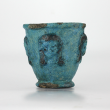 Load image into Gallery viewer, Ancient Egyptian Blue Faience Offering Cup - The Antique Guild