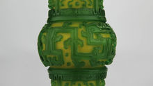 Load image into Gallery viewer, Pair of Chinese Peking Glass 'Gu' Form Vases