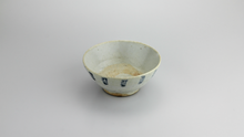 Load image into Gallery viewer, 19th Century South East Asian Ceramic Bowl Likely From Shipwreck