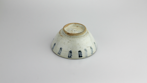 19th Century South East Asian Ceramic Bowl Likely From Shipwreck