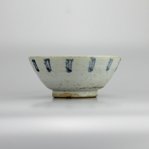 19th Century South East Asian Ceramic Bowl Likely From Shipwreck - The Antique Guild