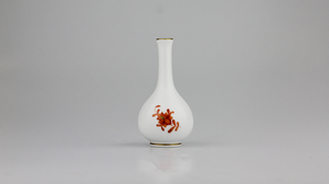 Small Onion Shaped Vase by Herend