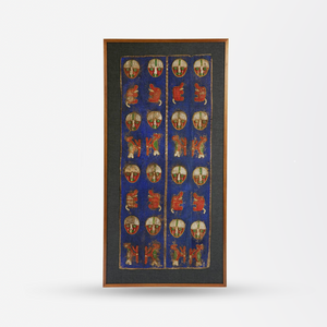 Early 20th Century Hand-Woven Beaded Panel by the Yoruba People