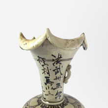 Load image into Gallery viewer, Chinese Yuan Dynasty Cizhou Temple Vase