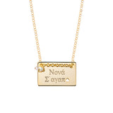 'Godmother I Love You' Necklace