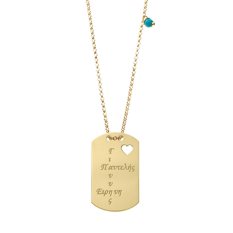 products/Tag_Necklace_G.png