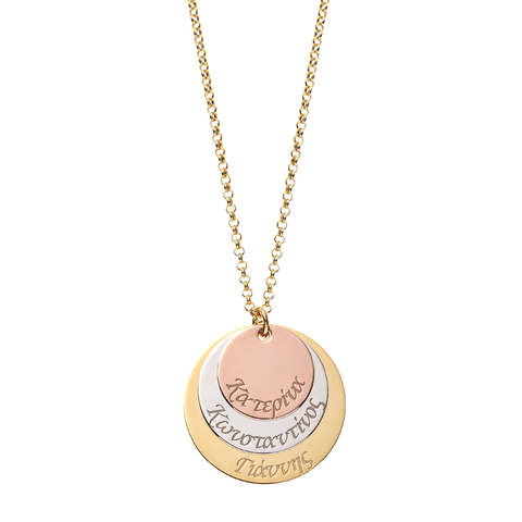 products/Three_Circles_Necklace.png