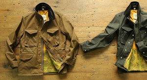 Bastong - outstanding outerwear