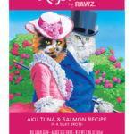 Aujou Aku Tuna & Salmon Cat Food Pouch Box Of 8/2.5 Oz Each