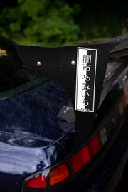 STACKED KANJI SLAP DECAL