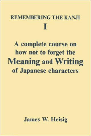 Remembering The Kanji, Vol. 1: A Complete Course On How Not To Forget The Meaning And Writing Of Japanese Characters (English And Japanese Edition)