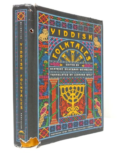 Yiddish Folktales (Pantheon Fairy Tale & Folklore Library)