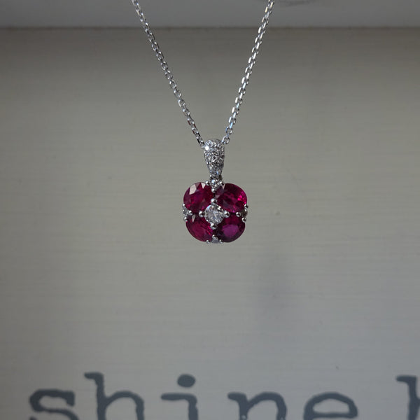 Four Oval Ruby Pendant
