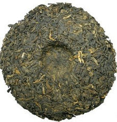 Pu-erh Tea 50g Tin