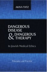 Dangerous Disease And Dangerous Therapy In Jewish Medical Ethics: Principles And Practice