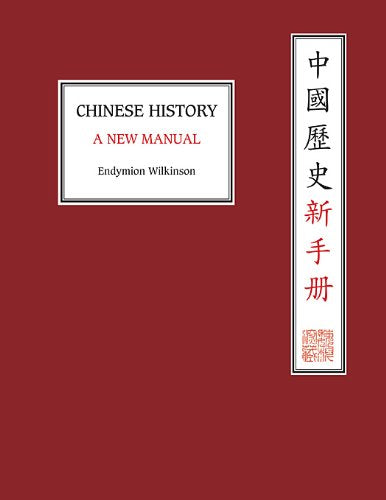 Chinese History: A New Manual (Harvard-Yenching Institute Monograph Series)