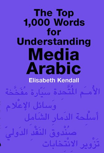 The Top 1,000 Words For Understanding Media Arabic (Arabic Edition)