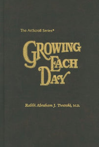 Growing Each Day (Artscroll Series) (English, Hebrew And Hebrew Edition)