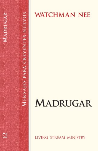 Madrugar (Early Rising - Spanish Version) (Spanish Edition)