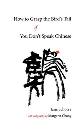 How To Grasp The Bird'S Tail If You Don'T Speak Chinese (English And Chinese Edition)