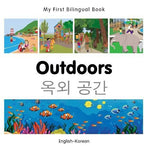 My First Bilingual Bookoutdoors (Englishkorean)