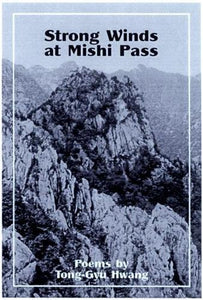 Strong Winds At Mishi Pass (Korean Voices)
