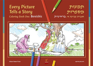 Every Pictures Tells A Story, Volume One: Bereishis, Coloring Book (Every Picture Tells A Story)