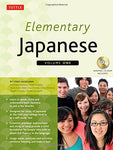 Elementary Japanese Vol 1 (Tuttle Language Library)