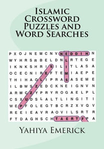 Islamic Crossword Puzzles And Word Searches