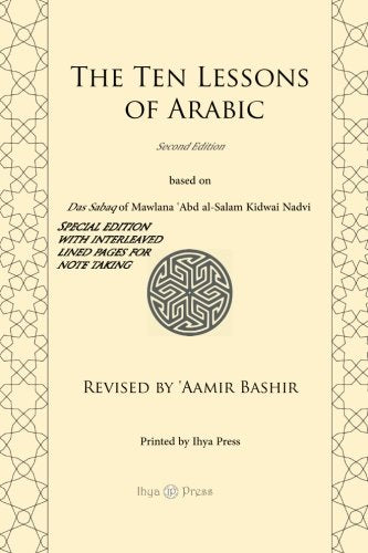 The Ten Lessons Of Arabic: Based On Das Sabaq With Interleaved Lined Pages