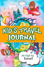 Kids Travel Journal: My Trip To Israel