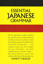 Essential Japanese Grammar: Dover Foreign Lanuage Study Guide