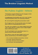 The Psalms: The Breidner Linguistic Method
