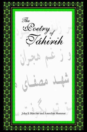 The Poetry Of Tahirih