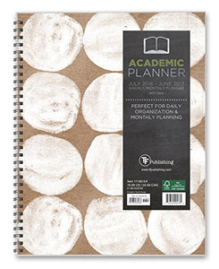 2017 Academic Year Stamped Spots Perfect Planner