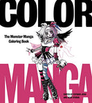 Color Manga: The Monster Manga Coloring Book
