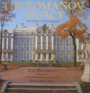 The Romanov Legacy: The Palaces Of St Petersburg